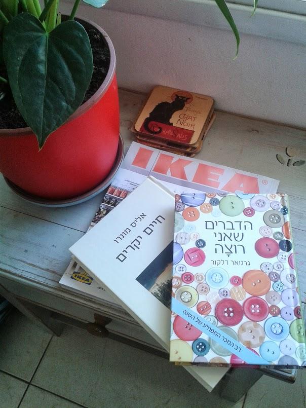 bookstips2