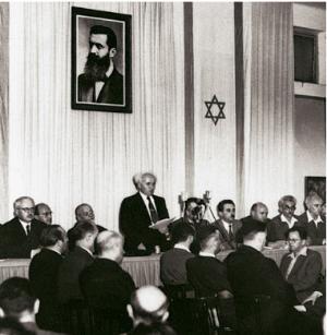 Declaration Israel 1948 2.jpg - Wikimedia Commons.pdf